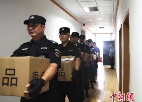 중국신문사 캡쳐 사진