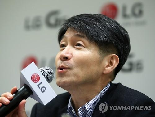 기자 간담회 하는 LG 조준호 사장, 연합뉴스 자료사진