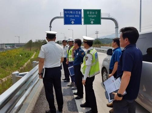 구리포천고속도로 안전점검