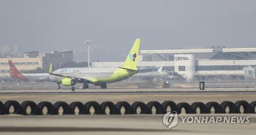 중국 금한령으로 한산한 청주공항 활주로 [연합뉴스 자료사진]