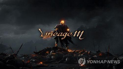 리니지M, 연합뉴스 자료사진