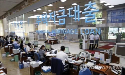 정부, 부동산 대책으로 LTV·DTI 강화