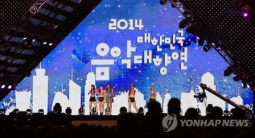 2014 대한민국음악대향연 [연합뉴스 자료사진]