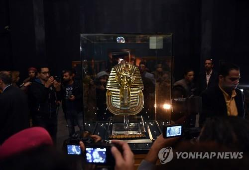 이집트 박물관에 전시된 투탕카멘의 황금 마스크 [AFP=연합뉴스 자료사진]