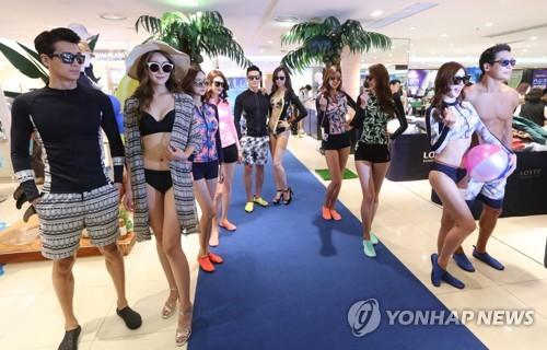 롯데백화점의 수영복 패션쇼