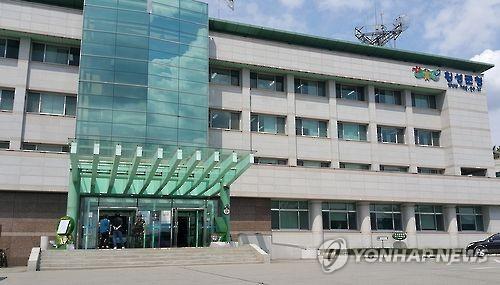 횡성군청 전경[연합뉴스 자료사진]