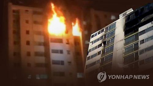 아파트 화재[연합뉴스 자료사진]
