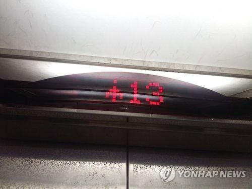 승강기 [연합뉴스 자료사진]