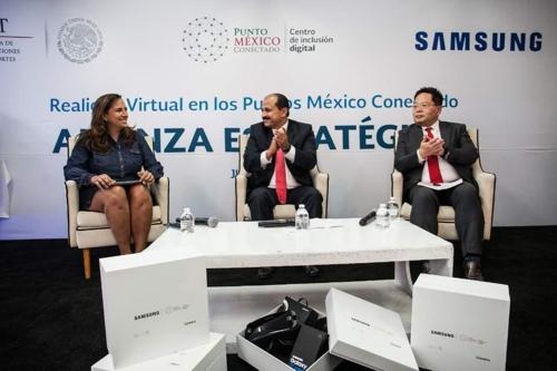 삼성전자, 멕시코서 가상현실·웨어러블 콘텐츠 강좌 지원