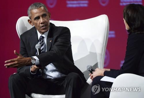 버락 오바마 전 대통령