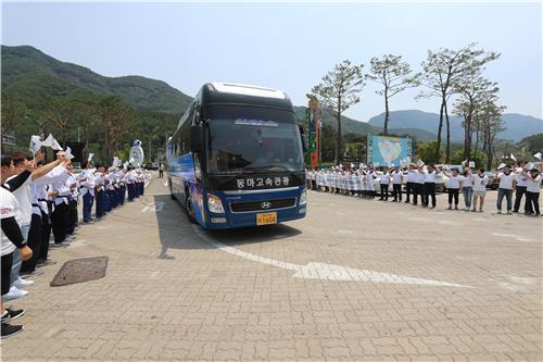 태권도원 셔틀버스운행
