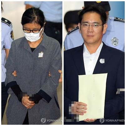 '국정논단' 최순실·이재용, 우울한 생일