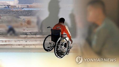 '배추노예' 장애인 8년간 노동착취·폭행 60대 구속