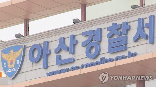 노래방 여주인 살해한 강도살인범 15년만에 붙잡혀