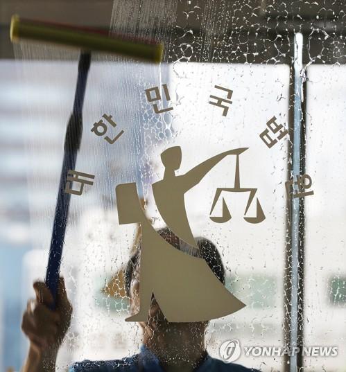 익명 뒤에선 판사도 '키보드워리어'?…법원 익명게시판 시끌