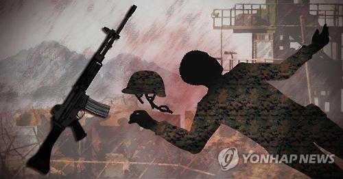 인천 해군부대서 하사 1명 총상 입고 숨진채 발견