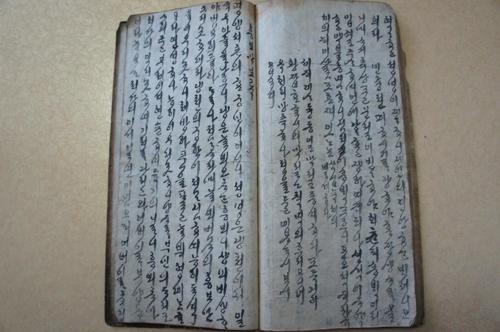 """1833년에 쓴 최고(最古) '흥부전' 발견…""""남도 아닌 평양 배경"""""""