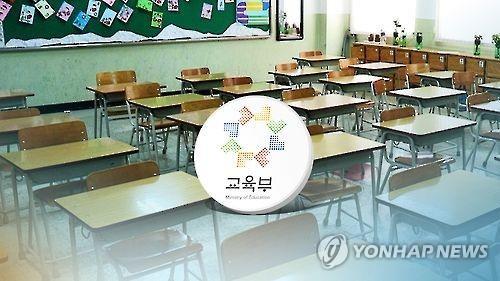 """""""수업 중 학생 음란행위 중학교 특별감사하라"""""""