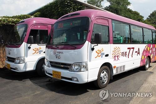 경기도 따복버스[연합뉴스 자료사진]
