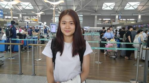 여자배구 대표팀 리베로 김연견