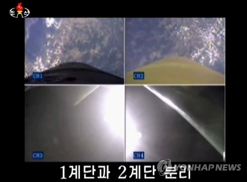 화성-14형 단 분리 영상 공개