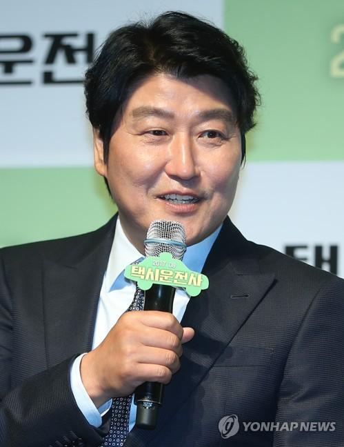 영화 '택시운전사'의 송강호