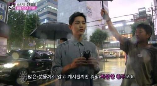 SBS '본격 연예 한밤'