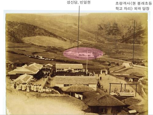 부산 개성학교 개교식 사진 [개성고총동창회·부경근대사료연구소 제공=연합뉴스]