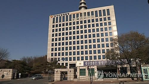 대구지방경찰청 [연합뉴스 자료사진]