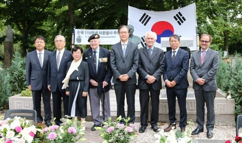 이준열사 순국 110주년 추모식 헤이그서 열려