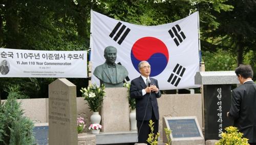이준 열사의 생에 대해 소개하는 이준아카데미 이기항 원장 [헤이그=연합뉴스]