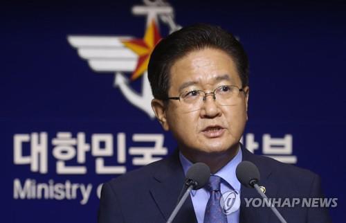 남북군사당국회담 제의하는 서주석 국방차관