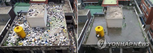 옥상의 '무단투기 쓰레기' 자그마치 3.5t 수거[연합뉴스 자료 사진]