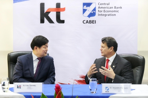 KT, 중미경제통합은행과 ICT 협력 '맞손'