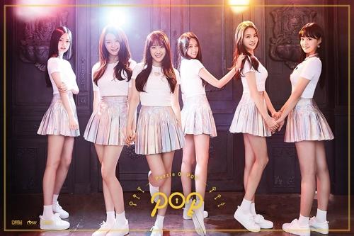 신인 걸그룹 P.O.P