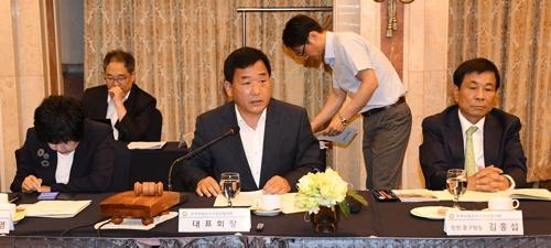 전국시장군수구청장협의회으로 선출된 박성민 울산 중구청장