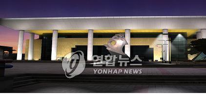 광주문화예술회관 야경[연합뉴스 자료사진]