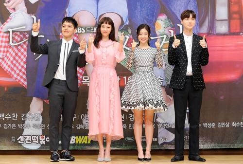 SBS '다시 만난 세계'의 여진구, 이연희, 정채연, 안재현