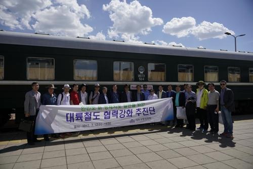 울란바토르역에서 기념 촬영을 하는 의원들 [철도공단 제공=연합뉴스]
