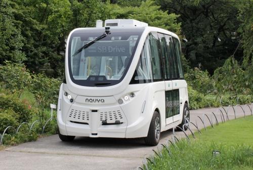도쿄에서 실증실험중인 무인자율주행버스