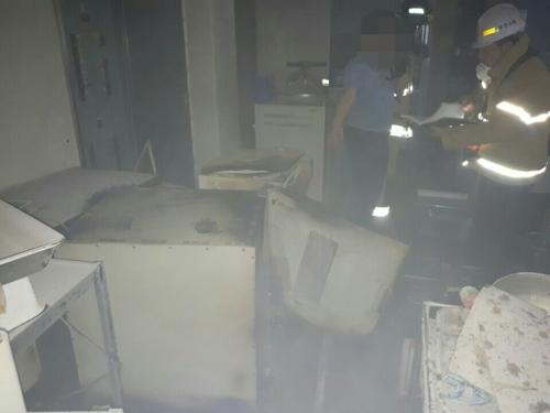 부산 경성대 약재실험실 화재