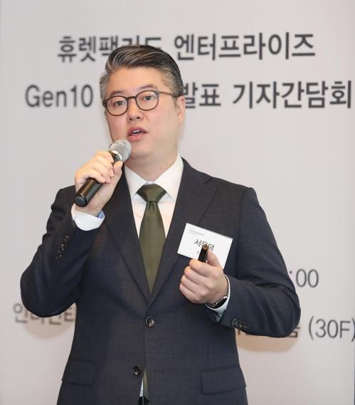 한국 HPE 서버 사업부 서유덕 차장