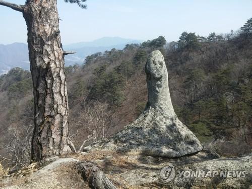 화천 용화산 남근바위[연합뉴스 자료사진]