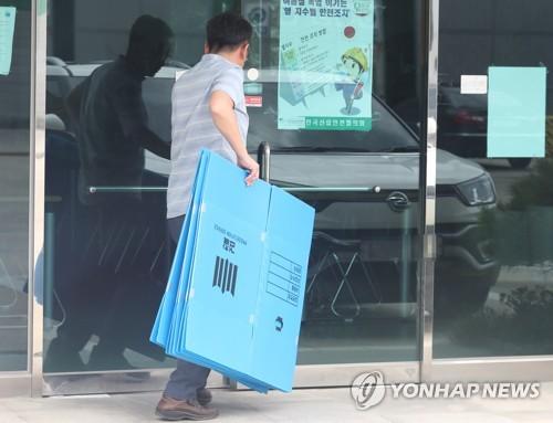 한국항공우주산업 협력업체 압수수색