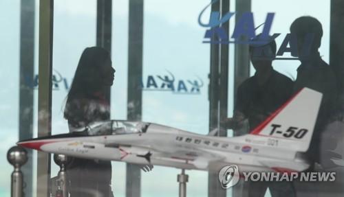 검찰, 한국항공우주산업 본사 압수수색 [연합뉴스 자료사진]