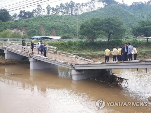 폭우로 두동강이 난 청주의 다리 [연합뉴스 자료사진]
