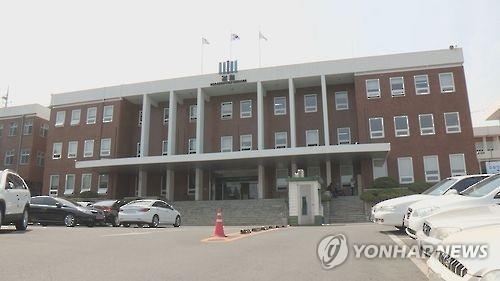 전주지검 청사 [연합뉴스 자료사진]
