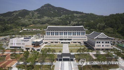 경북도교육청 [연합뉴스 자료사진]