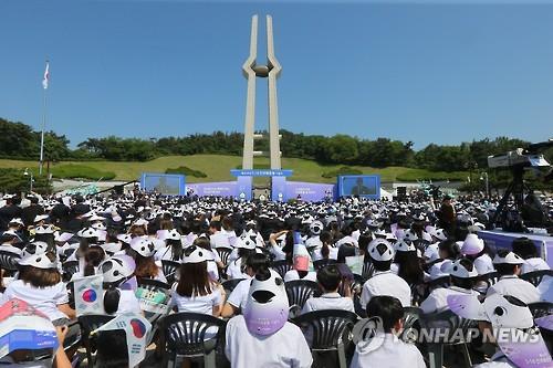 5.18 기념식[연합뉴스 자료사진]
