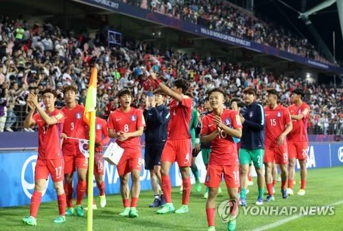 5월20일 개막전에서 기니를 물리친 20세 이하 한국대표팀
